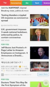 Smart News 紹介
